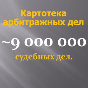 Банк решений арбитражных судов рф срок взыскания задолженности по зарплате